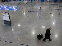 Массовая двухдневная забастовка началась в Греции