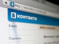 «ВКонтакте» разрешила правообладателям самим удалять пиратское видео