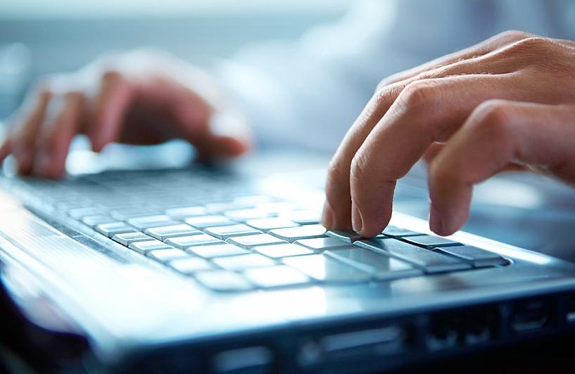 Про Тамбов в сети чаще всего читают липчане и воронежцы