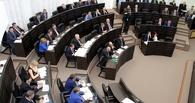 Депутаты облдумы спланировали бюджет на следующий год