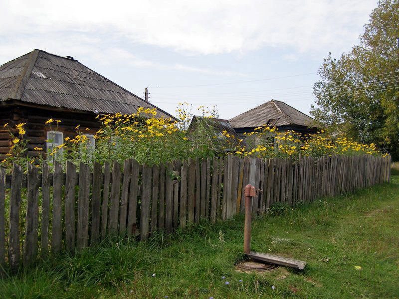 В Тамбовской области переименовали посёлок