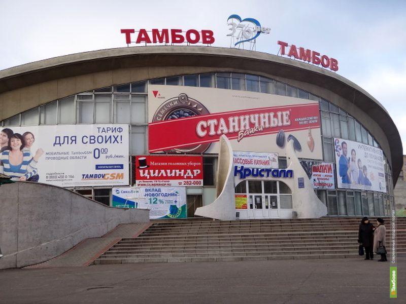 Студенты двух ведущих вузов Тамбова встретятся на льду
