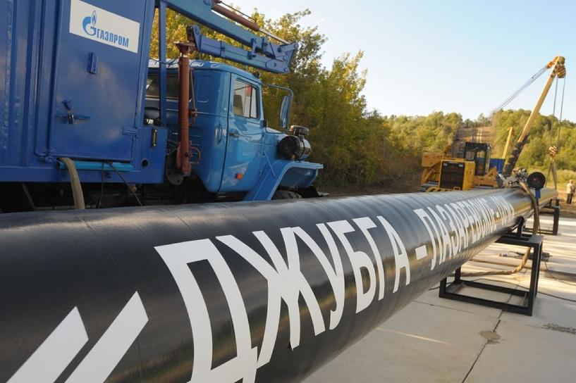 Украина начала расплачиваться за газ с Россией