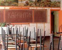 У тамбовских школьников начались внеплановые каникулы