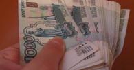 Уваровская пенсионерка избавилась от «порчи» за 250 тысяч рублей