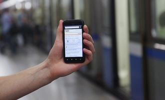 На железнодорожном вокзале в Тамбове появился бесплатный wi-fi