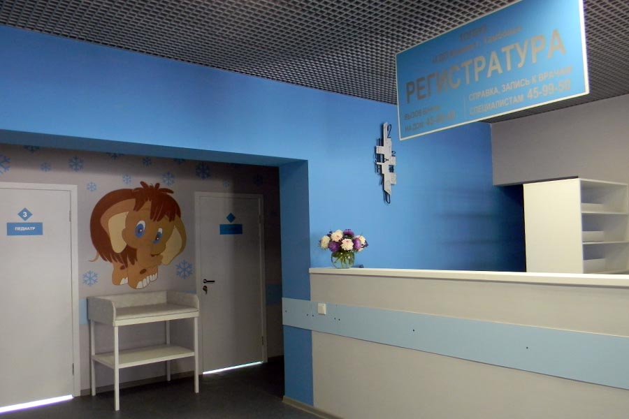 Запись в поликлиника воткинск