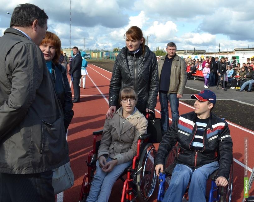 Для тамбовских инвалидов построят спорткомплекс