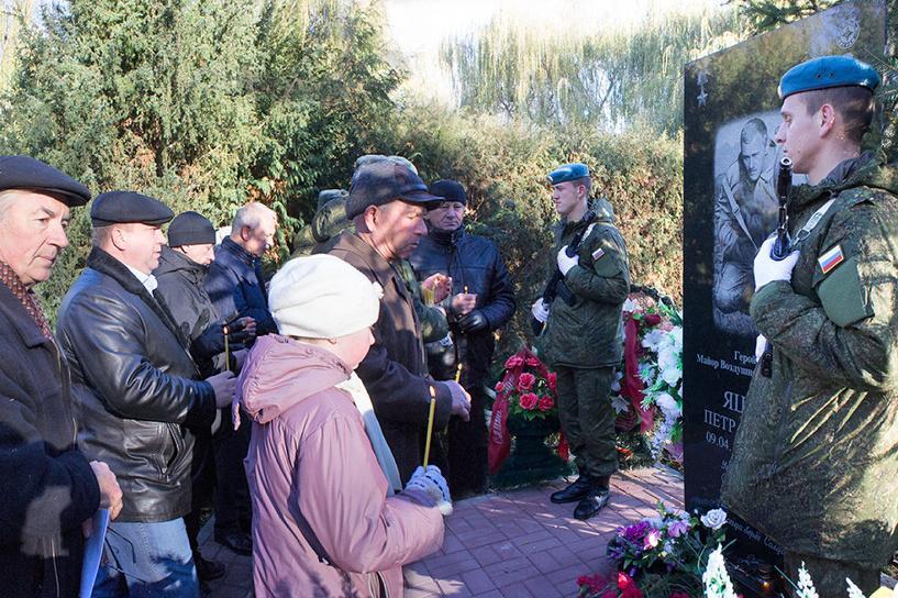 В Тамбове почтили память Героя Российской Федерации Петра Яценко