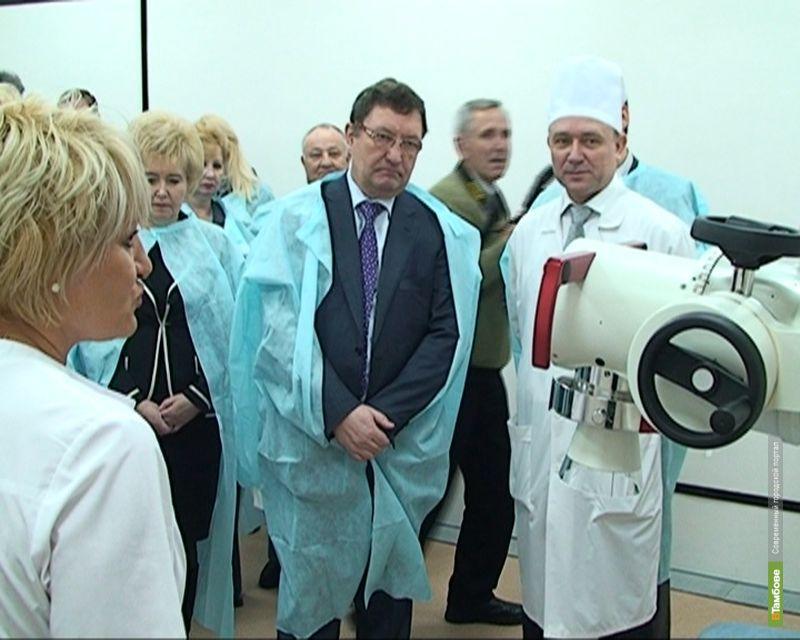 В Тамбове открыли онкологический клинический диспансер