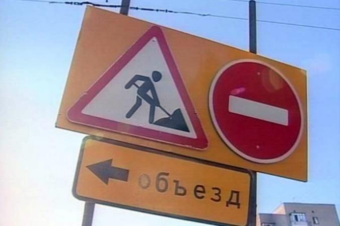 Завтра в Тамбове перекроют улицу Фрунзе