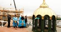 В Тамбове освятили крест и купол Питиримовской часовни