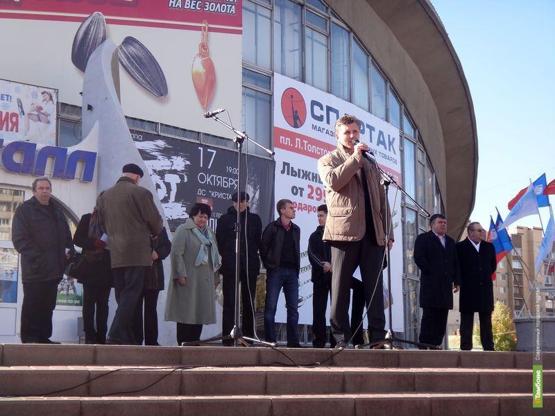 В Тамбове проведут митинг в поддержку Крыма