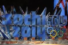 Самый дешевый билет на Олимпиаду-2014 оценили в тысячу рублей