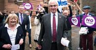 Шотландию оставили в составе Великобритании