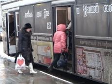 Искупавшись в проруби, тамбовчане смогут вернуться домой на автобусе