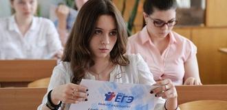 Ничего не меняйте: россияне перестали жаловаться на ЕГЭ