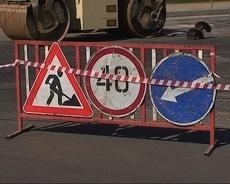В центре Тамбова ограничили движение транспорта