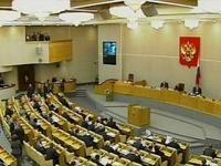 Госдума одобрила вхождение Крыма в состав России