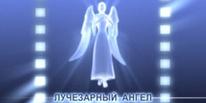 В Тамбов возвращается кинематографический «Ангел»