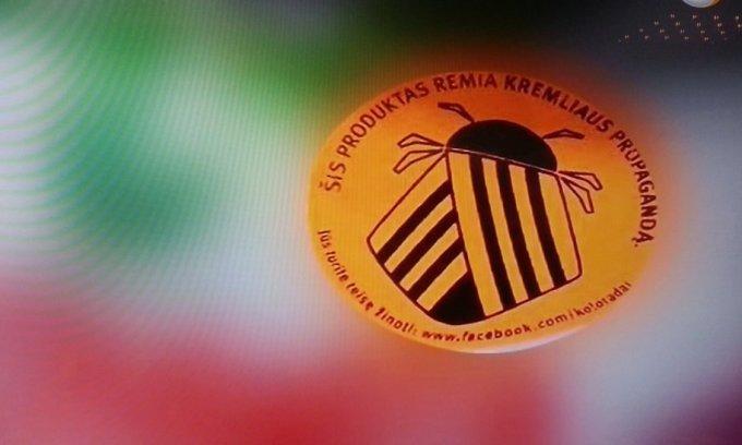 В Литве российские товары промаркировали стикерами с колорадскими жуками