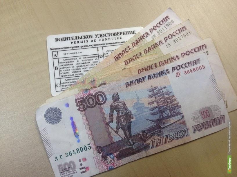 Сосновский полицейский отказался брать взятку за возвращение водительских прав