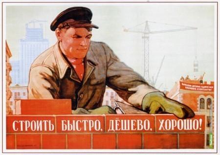 На Тамбовщину вернется народная стройка