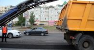 Подрядчика заставили переделывать дорогу на Мичуринской