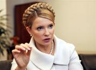 Тимошенко подала апелляцию и обвиняет суд в глупости