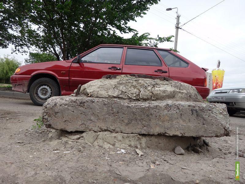 """ВТамбове выросла """"полоса препятствий"""" для автомобилистов"""
