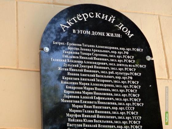 «Аллея звезд» может появиться в центре Тамбова