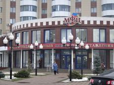 В Умётском районе открылся многофункциональный центр