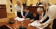 В Воронеже подписано соглашения о сотрудничестве между Сбербанком и Воронежским государственным университетом