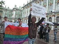 В Питере окончательно запретили пропаганду гомосексуализма
