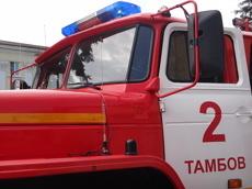 В Тамбове на улице Железнодорожной произошёл пожар