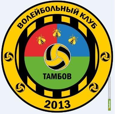 В предстоящем сезоне тамбовские волейболисты превратятся в «пчелок»