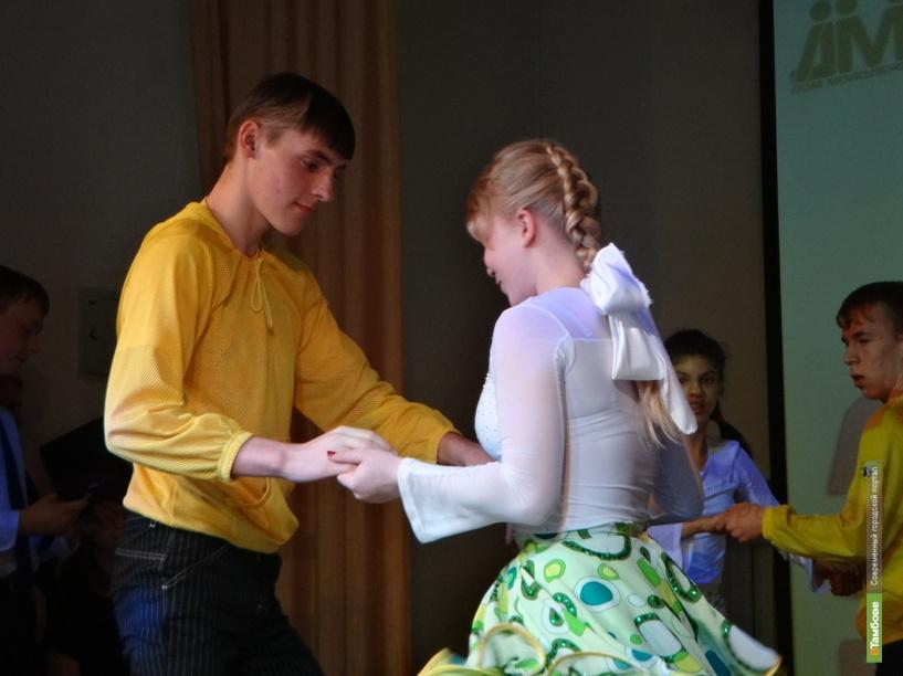 В Доме молодёжи дали концерт люди с большими возможностями