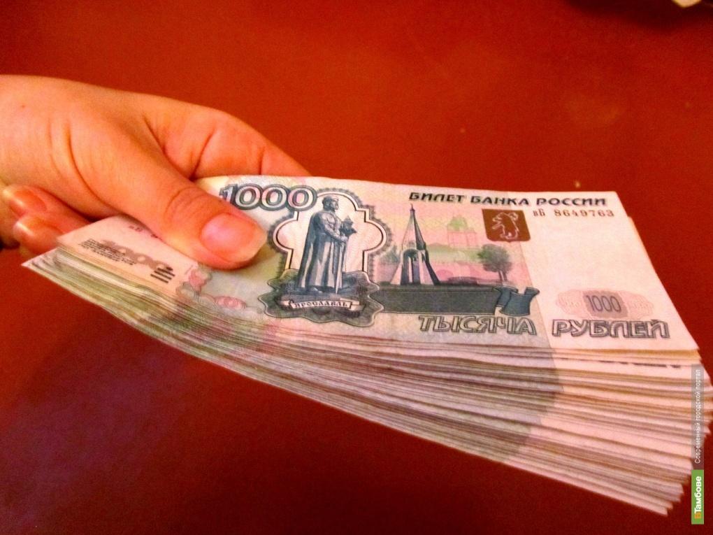 Займы онлайн от 1000 рублей
