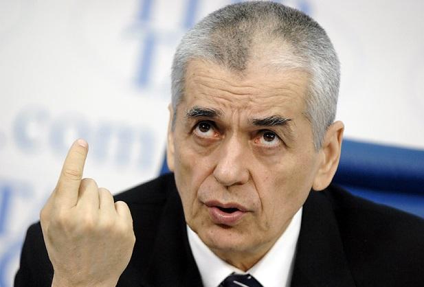 «Семечки пусть жует»: Геннадий Онищенко посоветовал Бараку Обаме, как бросать курить