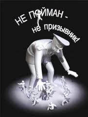 """Тамбовских призывников """"вооружат"""" банковскими картами"""