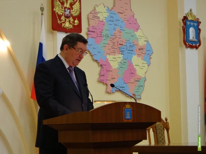Тамбовский губернатор отправится на международный экономический форум