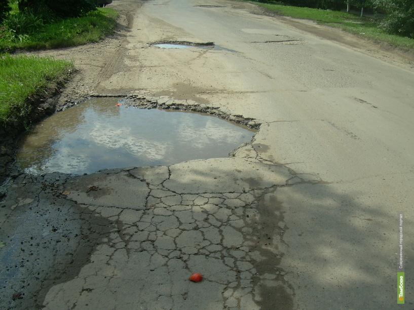 Прокуратура в срочном порядке требует отремонтировать дорогу, по которой ездит школьный автобус