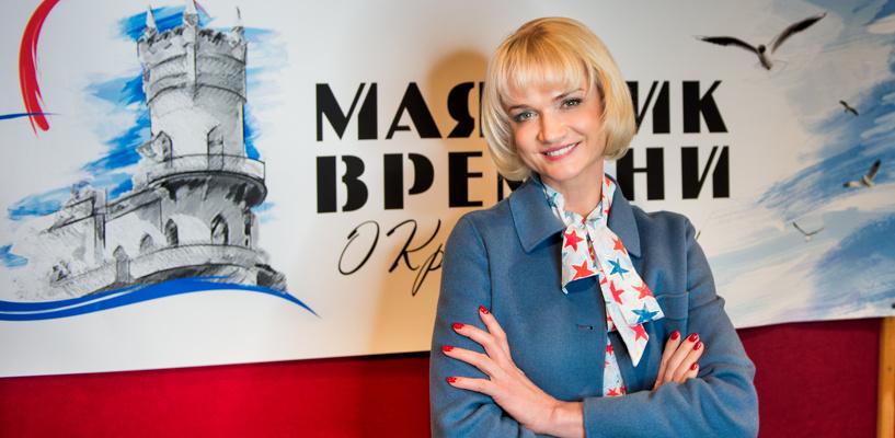 «Маятник Времени»: Светлана Хоркина о Крыме с любовью