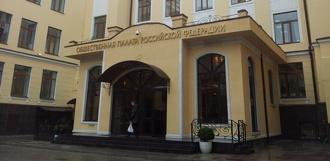 В Общественную палату РФ войдёт профессор ТГУ имени Державина
