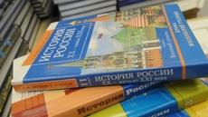 В новом учебнике по истории опишут период правления Путина