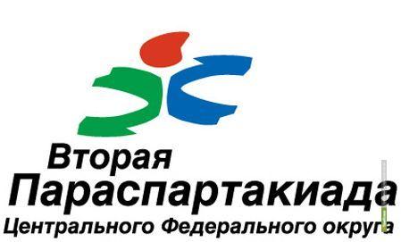 Тамбовчане завоевали 10 медалей на Параспартакиаде ЦФО