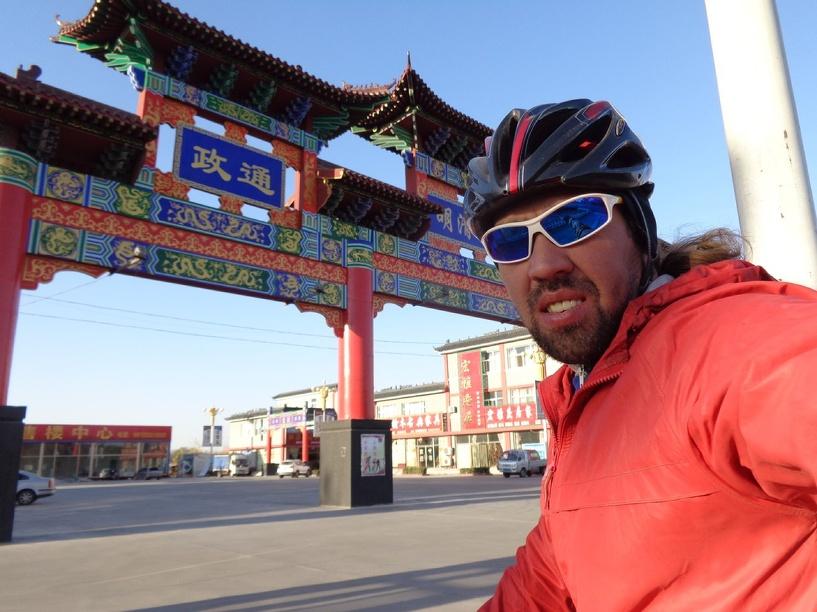 Александр Осипов встретил в Китае соотечественника