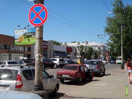 Тамбовские чиновники определились с тарифами для штрафстоянок
