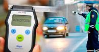 Автоинспекторы будут ловить пьяных водителей по всей области