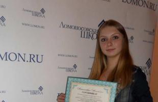 Рассказовская художница победила на международном конкурсе